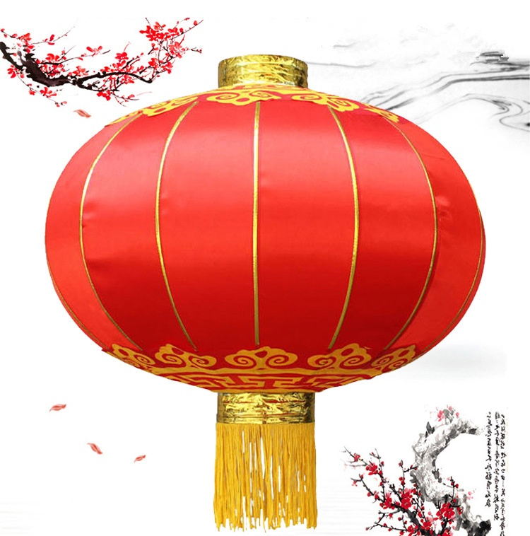 Outdoor Waterproof Traditional Round Red Chinese Fabric Silk Lanterns