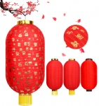 Traditional Outdoor Waterproof New Year Festival Nylon Chinese Fabric Red Lanterns